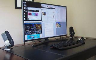 Использование телевизора, как монитор компьютера