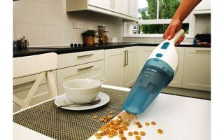Кухонный пылесос