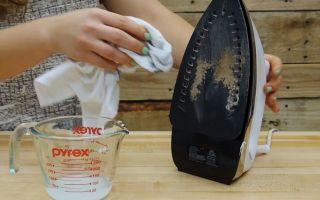 Как почистить утюг от нагара