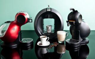 Капсульные кофеварки для дома