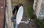 Ремонт спутниковых антенн своими руками