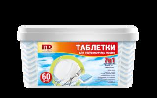 Как выбрать таблетки для посудомоечной машины
