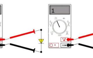 Как проверить мультиметром диод