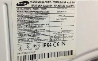Потребляемая мощность стиральной машины