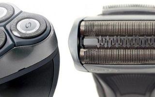 Роторная или сеточная электробритва