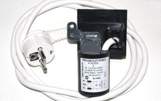 Сетевой фильтр для стиральной машины