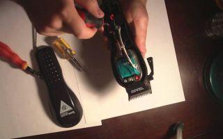 Ремонт машинок для стрижки волос своими руками