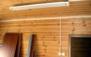 Как выбрать инфракрасный потолочный обогреватель