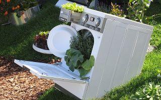 Куда деть старую стиральную машину