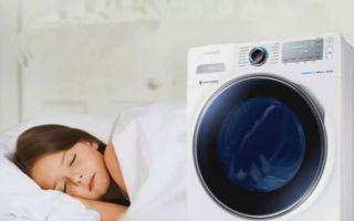 Самая тихая стиральная машина