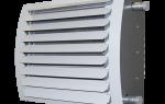Калориферы водяные с вентилятором