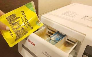 Почистить стиральную машину лимонной кислотой