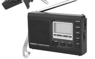 Радиоприемник с хорошим приемом