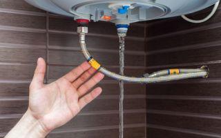Как слить воду из водонагревателя