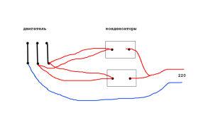 Подключение электродвигателя 380 на 220 вольт с конденсатором