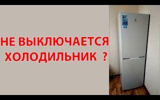 Почему не выключается холодильник