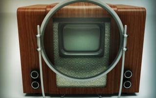 Когда появился первый телевизор
