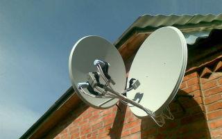 Какую спутниковую антенну купить